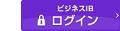 ・ビジネスIB(ほくぎん)