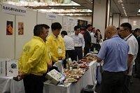 「 第2回FOOD EXPO北海道」を開催