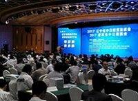 「遼寧省中日商談会」を開催