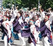 「YOSAKOIソーラン祭り」に参加