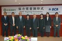 バンク セントラル アジアとの提携