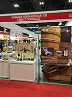 シンガポール「Food Japan 2016」の開催協力