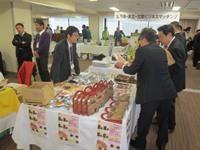 「北海道・東北・北陸ビジネスマッチング in 東京~6次産業化商談会~」を開催