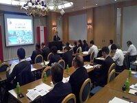 インドネシアビジネス・フォーラムの開催