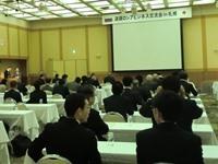 「道銀ロシアビジネス交流会 in 札幌」を開催