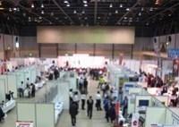 「ビジネス・サミット2015」~北陸新幹線開業!「食」と「観光」の大商談会~を開催