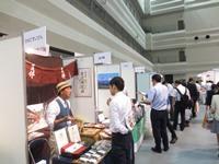 「ビジネス・サミット2016~東海・北陸『うまい!和』発掘商談会」の開催