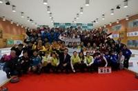 「どうぎんカーリングクラシック2016~北海道・黒龍江省友好提携30周年記念大会~」を開催