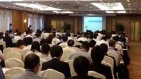 「2016大連・地方銀行合同企業交流会」の開催