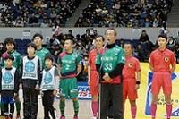 エスポラーダ北海道Fリーグ公式戦「北海道銀行MATCH DAY」を開催