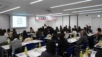 「ほくぎん女性起業支援セミナー」の開催