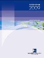 2009d.jpg