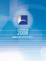 2008d.jpg