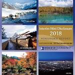 201809_mini_cover.jpg
