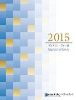 cover2015.jpg