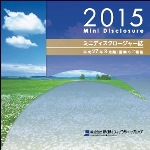 cover201503.jpg