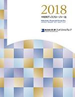 cover2018m2.jpg