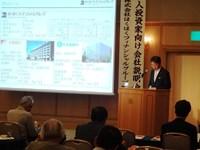 Kanazawa2014.jpg