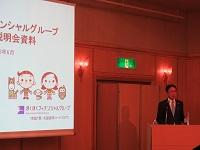 kanazawa2018.JPG